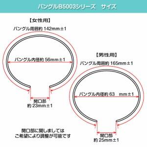 SALE/刻印・送料無料/オープンバングル8mm/レディース/メンズ/ブレスレット/シルバー925/ハワイアンジュエリー/B5003-8/母の日