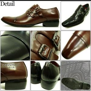 メンズビジネス ダブルモンク イタリア デザイン ストレートチップ 靴 ベルト ンクストラップ 革靴 紳士 セール 4382 人気デザイン