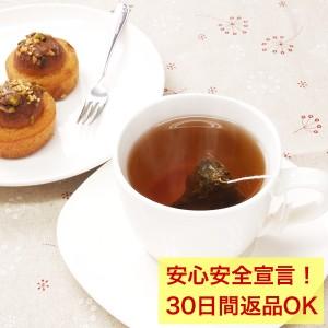 ダイエットプーアール茶入 ジャスミンティー ポット用30個入【プーアル茶/黒茶/ゼロカロリー】【ティーライフ】