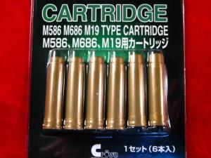 【遠州屋】 クラウン エアガン専用 M19 / M586 M686用 予備カートリッジ (6発入) (市/R)☆