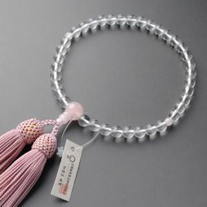 京都数珠製造卸組合・女性用数珠・本水晶ローズクォーツ・正絹頭房付