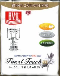 大きいサイズ BVD GOLD-EX U首半袖Tシャツ 3L-4L