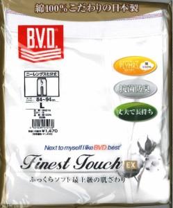BVD GOLD-EX ニーレングス S〜L