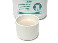 マスティカ洗口液  480ml  x 6本(ケース特価) 【送料無料/マスティック樹脂配合】