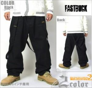 FAST BUCK/ファストバック カーゴパンツ メンズ ロング/B系/ヒップホップ/ストリート/ファッション/HIPHOP/ダンス/衣装
