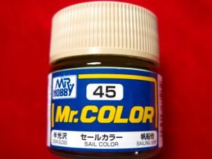 ■遠州屋■ Mr.カラー(45) セールカラー 帆船他 半光沢 (市)♪