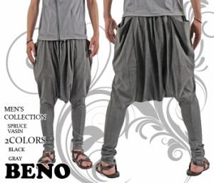 【送料無料】【BENO】スウェットサルエルジョッパーズパンツ【グレー】【型番022d5393】