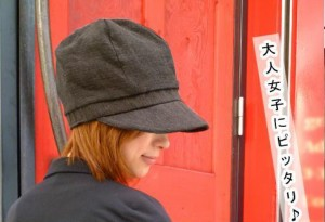 帽子 レディース ハット つば長、深めですっぴん&日よけにも!!キャスケットつばワイヤークロッシェ 調節付き