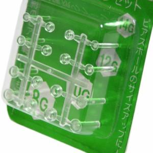 透明ボディピアス♪4種類のゲージがセットでサイズアップに便利!「エキスパンダー4」3個セット|メール便なら送料無料||ケア用品