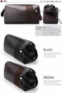 ダレス セカンドバッグ【ROYAL】牛革製 スエードライン バックBK◆財布 たばこ 携帯も入る