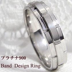 プラチナリング バンドデザイン Pt900 幅広 ピンキーリング 結婚指輪 レディースリング ベルト