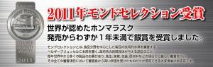 【送料無料】ギフト缶プレーン30袋(60枚入)こだわりの芳醇バターと沖縄の塩を使用/スイーツ/ギフト /お祝い