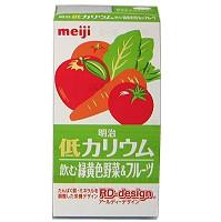 明治 低カリウム 飲む緑黄色野菜&フルーツ 125ml x 24本