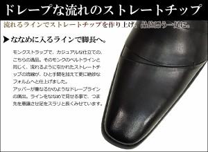 【本革】 ビジネスシューズ ロングノーズ ストレートチップ スクエアトゥ モンクストラップ メンズ レザー 足長 牛革靴 紳士靴 9902