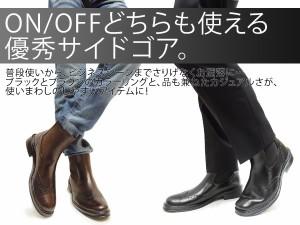 【完全防水】インシューズ レインブーツ サイドゴア サイドゴアブーツ ウィングチップ スノーブーツ 雨靴 boots メンズ 機能性 gb3139
