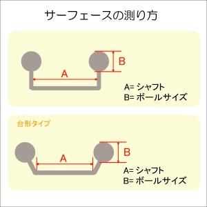 メール便 送料無料/サーフェース バーベル ボタン 14GA(1.6mm)or16GA(1.2mm)【ボディーピアス/ステンレス/BOTTON】ゲリラ ┃
