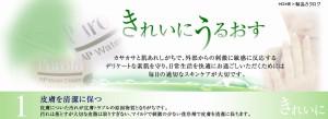 プローラ APウォータージェル 低刺激性 150ml アトピー  アトピー肌 敏感肌 乾燥肌