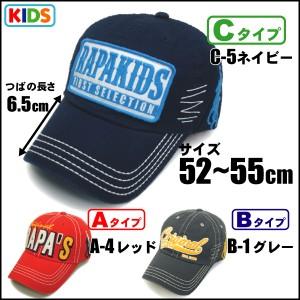 帽子 KIDS キッズ 帽子 激安 BB半額 半額セール 50%オフ カラフル コットン キャップ 通学 アウトドア