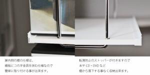 送料無料 本棚 DVDラック DVD収納 DVDで最大400収納可能 JS103WH 日本製