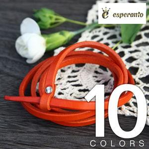 esperanto(エスペラント)ブッテーロレザーブレスレット メンズ