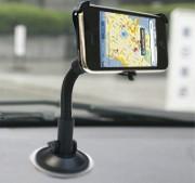 iPhone3G/3GS用カースタンド 〜iPhoneのGPS搭載マップでカーナビ!車で快適ドライブ♪