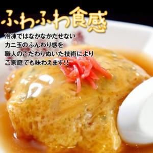 大阪王将 天津飯の具(2袋入) ふわふわカニ玉+とろ〜り甘辛あん! cho2015