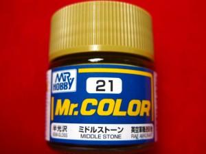 ■遠州屋■ Mr.カラー(21) ミドルストーン 英国軍機迷彩他 半光沢 (市)♪