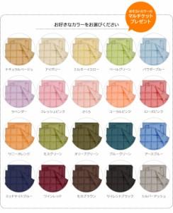 【送料無料!ポイント2%】選べる20色安心の品質!『カラー羽根布団・8点セット』 ベッドタイプ・セミダブル