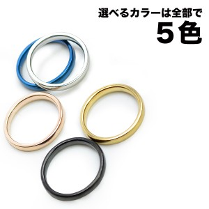 送料無料!サージカル ステンレス リング◆ブルー シルバー ブラック ピンクゴールド ゴールド◆ユニセックス 指輪 ペアリングもOK