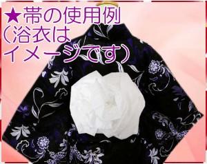 巻いてポン 簡単浴衣ゆかた花結び(作り)兵児帯白地ラメ