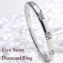 ファイブストーン ダイヤリング ホワイトゴールドK10 指輪 10金 ピンキーリング ダイヤモンドリング 0.05ct 究極diaring