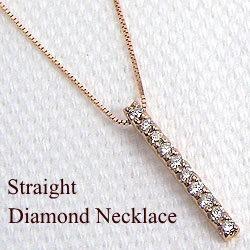 ダイヤモンド ネックレス アイライン 縦長 ピンクゴールドK10 ペンダント 10金