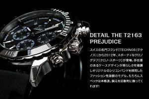 TECHNOS テクノス クロノ・スポーツ 限定モデル ブラック/ゴールド メンズ 腕時計 T2292SH