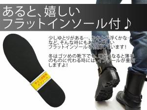 ≪完全防水≫ レインシューズ レインブーツ ビジネスシューズ エンジニア スノーシューズ Men's boots メンズ 雨 雪 靴 gb3132