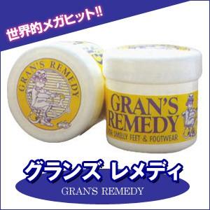 グランズレメディ (GRAN'S REMEDY)】靴・靴下の臭いを元から断つ除菌・消臭剤(デオドラントパウダー)