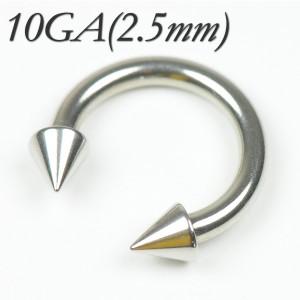 【メール便 送料無料】サーキュラーバーベル コーンスパイク10GA(2.5mm)サージカルステンレス【ボディピアス/ボディーピアス】  ┃