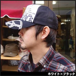 帽子 キャップ 帽子 メンズ キャップ クロス  ピース リクエスト多数 人気!メッシュキャップ クロス ラインストーン