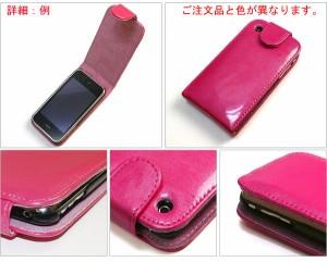【グロスブラック】 アウトレット iPhone3GSレザー調ポーチケース(WM-261-07)