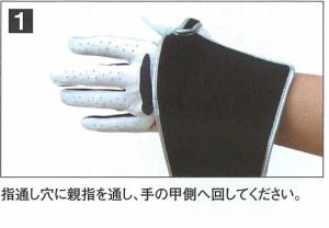 ミズノ リストナビ 練習用グローブ 右打ち専用 45GM02010