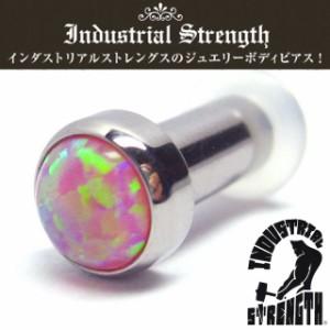 ボディピアス インダストリアルストレングス オパールチタンプラグ/6G/ピンク ボディーピアス Industrial Strength