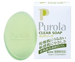 プローラ APクリアソープ 低刺激性透明石けん 100g アトピー アトピー肌 敏感肌 乾燥肌