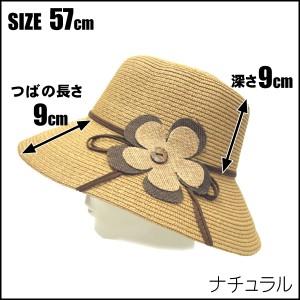 帽子 レディース ハット 帽子 夏 UV  BB半額 半額セール 日よけ ナチュラル系 シンプルハット フラワーボタン モチーフ