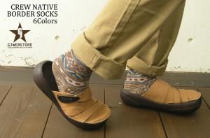 (GJwebstore) オリジナル 日本製 クルーネイティブボーダーソックス(クルー丈)/靴下/6色【メール便対応可】