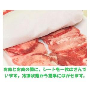 輸入牛タン切り落とし 500g