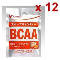 スポーツキャンディー BCAA飴 76g x 12袋  【Kentai(ケンタイ)/健康体力研究所】