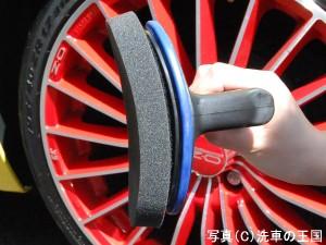 【イベント】[タイヤワックススポンジ ]柄付きだから手が汚れない!タイヤワックスが塗り易い特殊形状!スポンジが交換できて経済的♪