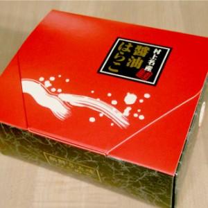 【旬の秋鮭使用】『いくら醤油漬(はらこ)』320g/イクラ/魚卵/贈答/ギフト/新米