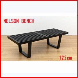 【送料無料!ポイント2%】直線フォルムがお洒落♪ジョージ ネルソン作ネルソンベンチ122cm 3色