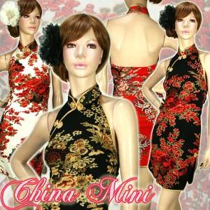 【高級チャイナが格安】キュートに中華♪ラメで華やかに☆定番ミニチャイナドレス♪大きいサイズOK【キャバドレス/ミニドレス/結婚式】