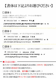 【METAL Evolution】【ローマ数字】送料無料、指輪、ペアリングにも◎、名前記念日の刻印も可、タングステンリング/tsr018/aut_ma
